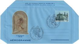 "VATICANO - INTERO POSTALE / AEROGRAMMA TIPO SAN LUIGI GONZAGA L. 800 - 1991 - CATALOGO FILAGRANO ""A29"" - FDC - Postwaardestukken"