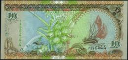 ♛ MALDIVES - 10 Rufiyaa 1998 UNC P.19 B - Maldive