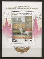 Russie 1995 N° Y&T : BL. 227 ** - Blocks & Kleinbögen