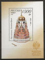 Russie 1995 N° Y&T : BL. 228 ** - Blocks & Kleinbögen