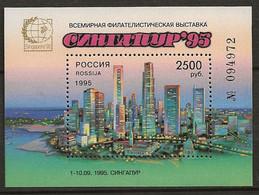 Russie 1995 N° Y&T : BL. 229 ** - Blocks & Kleinbögen