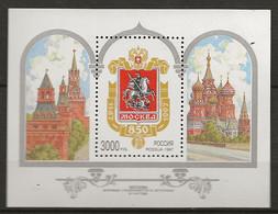 Russie 1997 N° Y&T : BL. 234 ** - Blocks & Kleinbögen