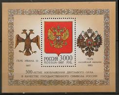 Russie 1997 N° Y&T : BL. 235 ** - Blocks & Kleinbögen