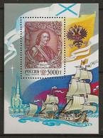 Russie 1997 N° Y&T : BL. 236 ** - Blocks & Kleinbögen