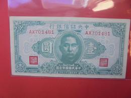 CHINE 1 YUAN 1943 Circuler (B.21) - China