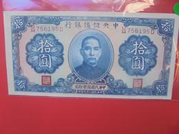 CHINE 10 YUAN 1940 Circuler (B.21) - China