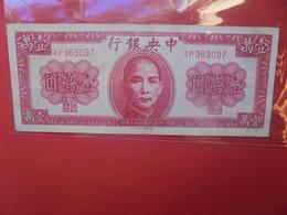 CHINE 10.000 YUAN 1947 Circuler (B.21) - China