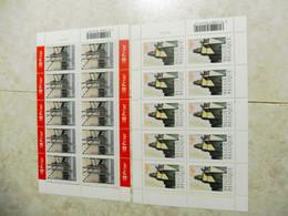Belgique Belgie Kleine Blad Petite Feuille Numero 3629/3630 ( Année 2007 ) Planche 2 - Ganze Bögen