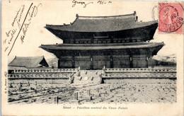 Corée Du Sud (South Korea) - Séoul - Pavillon Central Du Vieux Palais - Korea, South