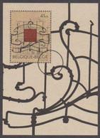 BL 74 XX - Promotie Van De Filatelie - Promotion De La Philatélie - Perszegel - Timbre De Presse - RR! - Ohne Zuordnung