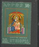 Ethiopia - 1973 Fine Arts 30c MH * - Ethiopië
