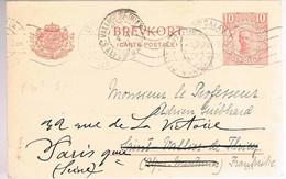 Sweden, 1920, For Paris - Storia Postale
