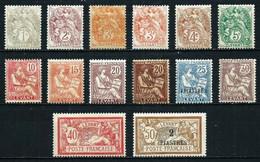 Levante (Francés) Nº 9/... Cat.39,60€ - Unused Stamps
