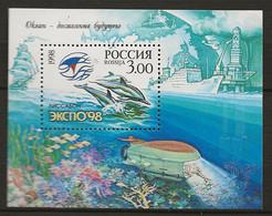 Russie 1998 N° Y&T : BL. 239 ** - Blocks & Kleinbögen