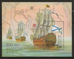 Russie 1999 N° Y&T : BL. 42 ** - Blocks & Kleinbögen