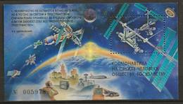 Russie 1999 N° Y&T : BL. 43 ** - Blocks & Kleinbögen