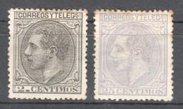 SP086 1879 SPAIN KING ALPHONSE XII MICHEL #176 22 EURO 2ST LH - Ungebraucht