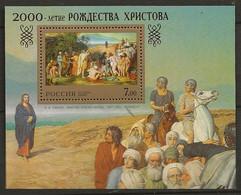 Russie 2000 N° Y&T : BL. 45 ** - Blocks & Kleinbögen