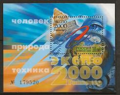 Russie 2000 N° Y&T : BL. 49 ** - Blocks & Kleinbögen