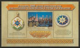 Russie 2000 N° Y&T : BL. 50 ** - Blocks & Kleinbögen