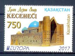 KAZAKHSTAN (WER972) - 2017