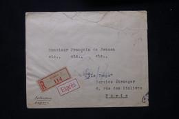 POLOGNE - Enveloppe En Recommandé Exprès De Krakow Pour La France En 1924, Affranchissement Surchargés Au Dos - L 77276 - Briefe U. Dokumente