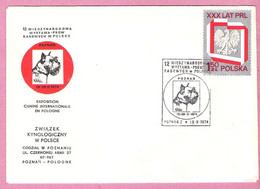 Poland 1974 Poznan, Dog , Dogs , Chien, Hund,  Chiens, Perros, Expos.canine - Dogs