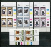 Bophuthatswana Mi# 125-8 Zylinderstreifen Postfrisch/MNH Controls - Telephones - Bophuthatswana