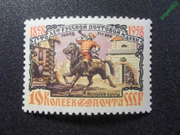 USSR Stamp The 1958 Messenger - Ohne Zuordnung