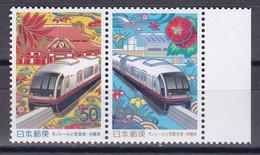 Md_ Japan Nippon 2003 - Mi.Nr. 3571 - 3572 - Postfrisch MNH - Eisenbahn Railways - Treni