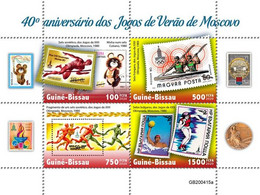 Guinea Bissau.  2020 40th Anniversary Of Summer Games Moscow. (415a)  OFFICIAL ISSUE - Summer 1980: Moscow