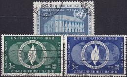 UNO NEW YORK 1952 Mi-Nr. 16-18 Kompletter Jahrgang/complete Year Set O Used - Gebraucht