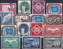 UNO NEW YORK 1951 Mi-Nr. 1-15 Kompletter Jahrgang/complete Year Set O Used - Gebraucht