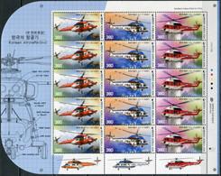 South Korea 2020. Korean-Made Helicopters (2020) (MNH OG) Miniature Sheet - Korea (Süd-)