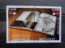 MONACO 2014 Y&T N° 2948 & 2949 ** - EMISSION COMMUNE MONACO-MAROC - Nuevos