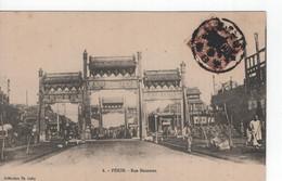China - Peking - Rue Hatamen - 1910 - 中國-北京-哈塔門大街-1910年 - China