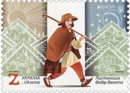 UKRAINE/UKRAINA 2020 MI.1863**,YVERT...,Украина 2020 1812 EUROPA Почтовые маршруты - Ukraine