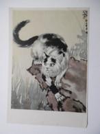 """Art Asiatique """"Le Chat"""" Par Le Célèbre Peintre Chinois XU BEIHONG Nom Populaire JUPEON  / Ju Péon - Pintura & Cuadros"""