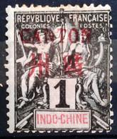 CANTON                       N° 1                    NEUF* - Unused Stamps
