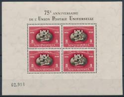** 1950 UPU Jó Minőségű Fogazott Blokk, A Vízjelben 1 Jobban és 1 Kevésbé Elmosódott Csillag (160.000++) Érdemes Megnézn - Non Classificati
