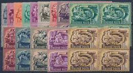 ** 1950 Ötéves Terv I. Sor Négyestömbökben (140.000) - Non Classificati