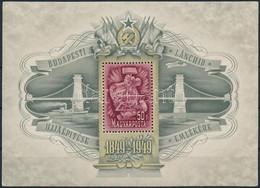 ** 1949 Lánchíd III. Blokk (90.000) (ránc és Apró Sarokhibák / Crease And Minor Corner Faults) - Non Classificati