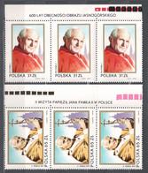 Poland, 1983 (#2869-70c), ERROR, Pope John Paul II, Johannes Paul II, Monastery Częstochowa, Niepokalanów - 2v In Strips - Popes