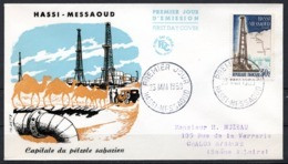 FDC FRANCE 1959 - N° 1205 - 30 F - Réalisations Techniques - HASSI-MESSAOUD - 1950-1959