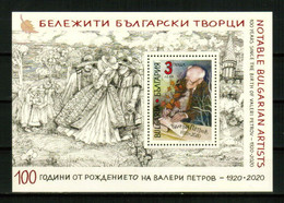 BULGARIA 2020 PEOPLE Famous Poets. 100th Birth Anniv. Of VALERI PETROV - Fine S/S MNH - Nuevos