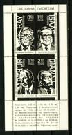 BULGARIA 2020 FAMOUS WRITERS. 100th Birth Anniv. Of G.Rodari, A.Hailey, I.Asimov, R.Bradbury - Fine Sheet MNH - Nuevos