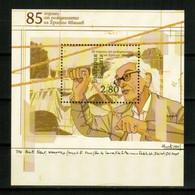 BULGARIA 2020 PEOPLE Famous Artists. 85th Birth Anniv. Of CHRISTO JAVACHEFF - Fine S/S MNH - Nuevos