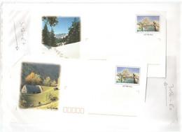 France, Prêt à Poster, 3056, Lot 5 PAP, Neuf **, TTB, Parc Des Pyrénées,  Isard, Lis Jaune, 2e Série - PAP:  Varia (1995-...)