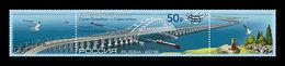 Russia 2019 Mih. 2805 Crimean Bridge (overprint Start Of Rail Traffic) MNH ** - Unused Stamps