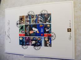 Belgique  First Day Sheet 3503/514billard Oblitéré / Belgie Fds 3503/14 Biljart Gestempelt  ( Année 2006 ) - Gebraucht